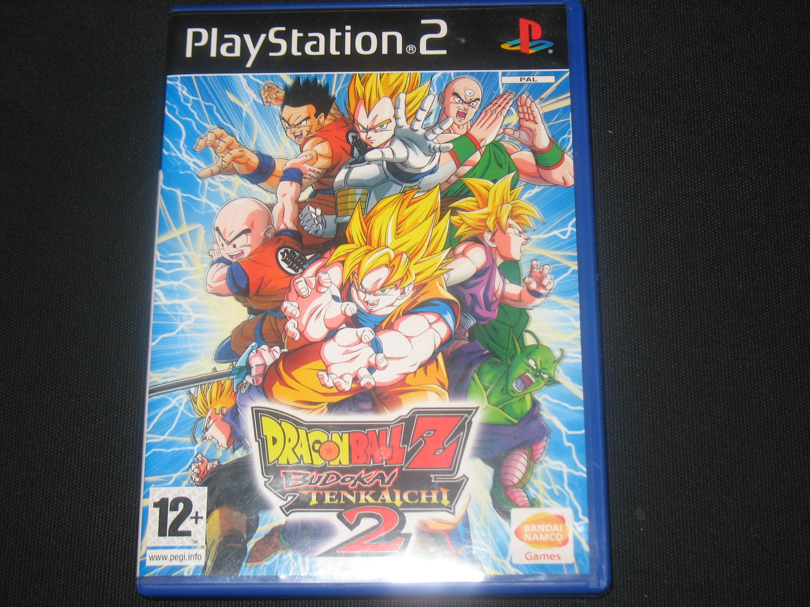 Jeux archive at dragon ball z - Jeux info dragon ball z ...